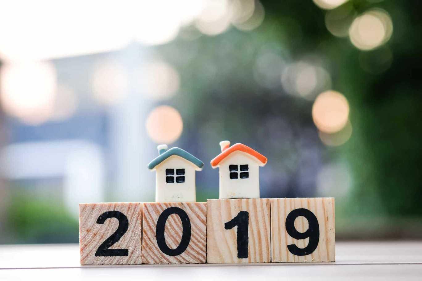 2019 Wood Blocks Model Tiny House